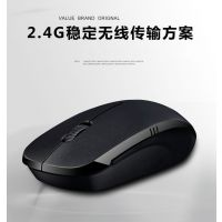 爵蝎JR506无线鼠标智能台式笔记本电脑通用型USB办公商务游戏鼠标