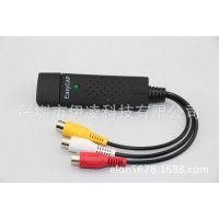 新款免驱一路USB视频采集卡,监控录制,支持WIN7/8,IOS