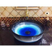 台面特色新款蓝色陶瓷一体成型卫浴艺术洗手盆