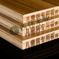 生态板做家具就选西林木业生态板