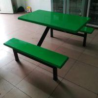 四人位玻璃钢餐桌 4人快餐桌椅批发 饭堂餐桌厂家直销