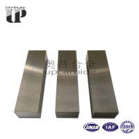 供应精磨YN20无磁硬质合金方块 大规格钨钢长条 无磁合金方块模 无磁合金方形材料