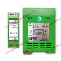 厂家直供两进两出隔离器/ 电流信号隔离器SOC-2AA2-0