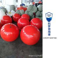 松原pe管道港区浮球 河道疏浚浮漂浮球 孔径22公分塑料浮球