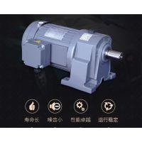 1.5KW减速机 卧式减速机 刹车减速机 GH32-1500-30-SB小型减速机
