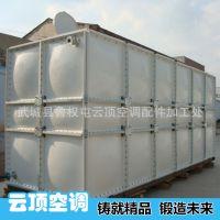 SMC模压玻璃钢水箱 小区生活用水玻璃钢水箱 方形消防玻璃钢水箱