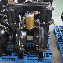 矿用气动隔膜泵配件98720-1连杆 英格索兰隔膜泵配件115959轴隔