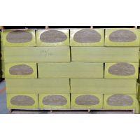 防火铝箔岩棉板厂家供应 钢网插丝岩棉复合板SG43