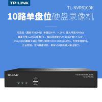 TP-LINK普联 TL-NVR6100K H.265网络硬盘音频录像机4~10路/单盘位