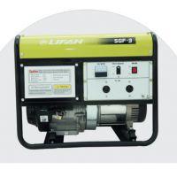 供应小型汽油发电机组  2.8GF-3  大3KW  汽油发电机组