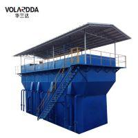 供应新农村生活污水处理设备 华兰达一体化地埋式废水处理设备包终身维护和售后