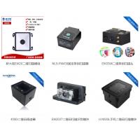 一维二维扫描头检票闸机条码扫描头可用于扫码检票