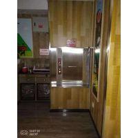 安徽饭店餐厅酒店食堂传菜小型自动电梯