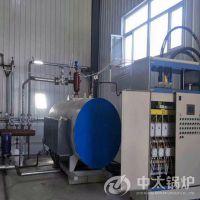 中太1吨全自动电加热常压热水锅炉功率