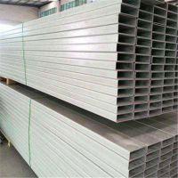 绍兴FRP玻璃钢檩条价格 稳定可靠 安全可靠
