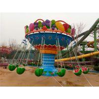 西瓜飞椅 室内外游乐园刺激好玩游乐设备16座水果飞椅郑州宏德游乐定制