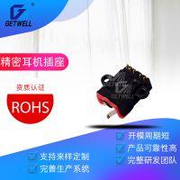 北京耳机插座生产厂家 全铜耐温材质智能手机耳机连接器东莞泰威