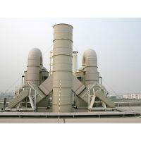 玻璃钢喷淋塔价格低 驰誉厂家包安装 废气处理设备