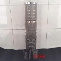 不锈钢304微型过滤器滤芯楔形条缝筛矿筛管滤网干湿分离机网筛