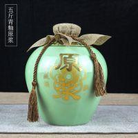 青花瓷酒瓶订做 陶瓷酒瓶厂家个性酒瓶定制