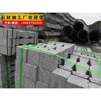地铺石材厂家热卖高端户外地铺石价格 青石地铺石图片 生态地铺石规格 加厚耐磨