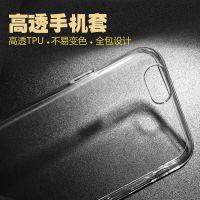 适用于谷歌手机壳高透TPU透明pixel 3超薄隐形素材保护软套