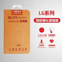 LG LS751/ VOLT2  STYLUS 3弧型边钢化玻璃防爆手机屏保护贴膜