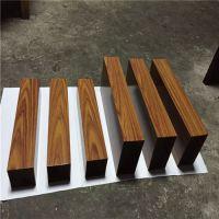 木纹铝型材方通装饰材料_广东铝材方管价格