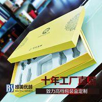天地盖盒子定制 天地盖盒加厚化妆品硬盒定做天地盖盒硬纸板直销