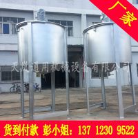 顶入式固液混合器 化工干粉液体 溶剂颗粒 常压密封 液体搅拌机