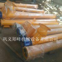大量生产螺旋输送泵 管式螺旋输送机 水平螺旋输送机 厂家直供