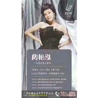 1314奶茶加盟连锁店-广州味驰餐饮