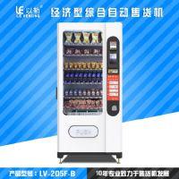 广西桂林自动售货机 牛奶机 成人用品机 售药机 食品饮料一体机定制杭州以勒厂家