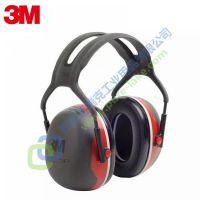 西安 3M X3A隔音耳罩防噪音降噪睡眠用学习工作射击睡觉静音防护耳罩 听力保护