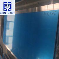 深圳6061-T6铝棒 6061毛细铝管价格