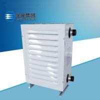 山东金光集团工业暖风机 大功率15kw电加热3000w防爆养殖5kw轴流工业暖风机