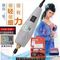 进口电机迷你小电磨钻小型diy手电钻家用大功率电磨文玩雕刻电钻