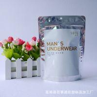 定做订制服饰内衣包装袋自立自封拉链袋透明薄膜塑料袋服装包装