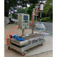 25KG真石漆灌装机 真石漆半自动包装机 乳胶漆灌装设备