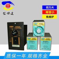 专业经销 高效精密小电机 环保节能小电机