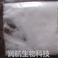 大量供应食品级增稠剂魔芋精粉