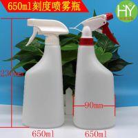 650mlPE塑料瓶 650ML油污净喷雾瓶 HDPE650g双面刻度喷瓶 异形瓶