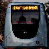 昆明公交车媒体,拉手媒体,公交车广告发布