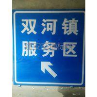 哈尔滨市道路标志牌