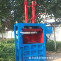 厂家药材液压打包机价格 塑料袋液压打包机 志农薄膜压包机