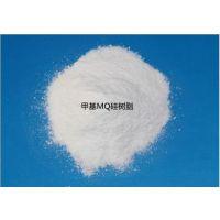 RTV硅橡胶用MQ甲基树脂 有机硅粉末甲基树脂 MQ增强剂树脂厂家