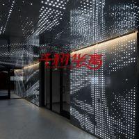 铝单板造型幕墙雕刻 雕花镂空门头空调罩广告牌 冲孔护栏铝方通定制