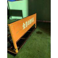 MR-80运城煤场高压洗车台