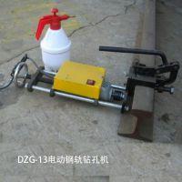 直销DZG-23电动钢轨钻孔机 山东省济宁金林机械新品促销