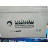 劲博蓄电池JP-HSE-100-12/12V100AH/UPS/EPS/直流屏消防专用